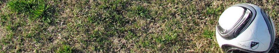 Soccer grass banner